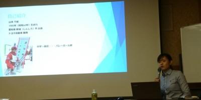 20180922_yamamoto_chie_1.jpg